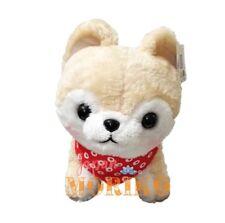 "Amuse  Pomeranian Mameshiba San Kyodai Dog Plush Collection Round 1, 16"" NWT"