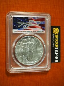 2020 (S) SILVER EAGLE PCGS MS70 FLAG CLEVELAND STRUCK AT SAN FRANCISCO EMERGENCY