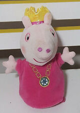 PRINCESS PEPPA PIG CHARACTER PLUSH TOY! SOFT TOY ABOUT 17CM SEATED KIDS TOY!