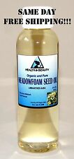 MEADOWFOAM SEED OIL by H&B Oils Center ORGANIC EXPELLER PRESSED 100% PURE 2 OZ
