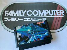 Gradius🎌 Nintendo Famicom FC NES - CART ONLY