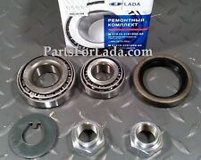 * Front Wheel Bearings Kit For One Wheel for Lada Laika Riva 2101-2107 LH or RH