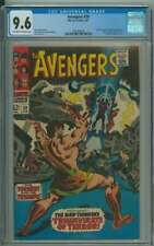 AVENGERS #39 CGC 9.6 OW/WH PAGES