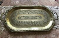 """Very Large 26""""Antique/Vtg Oval Solid Brass Embossed - Pierced Tray Table Top"""