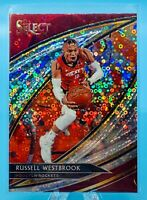 RUSSELL WESTBROOK 2019-20 Panini Select HYBRID COURTSIDE SILVER DISCO PRIZM 🔥