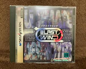 Sega Saturn Blast Wind Ultimate Destroyer Japan soft