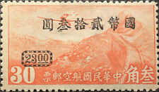 China #C42 1946 Surcharge Air Post Stamp XF
