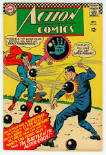 JERRY WEIST ESTATE: ACTION COMICS #341 (DC 1966) VG condition NO RES