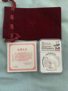 2018-China 30g Beijing International Coin Expo Panda First Releases PF - 69