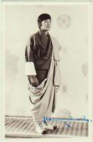 Autograph by former King of Bhutan. Scarce, CoA