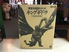 2016 X-Plus Large Monsters 25cm Series King Ghidorah 1968 Godzilla - AUTHENTIC
