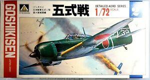 Aoshima GOSHIKISEN Series 2, 1/72 Scale Model Airplane Kit Complete 202-200