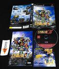 SUPER ROBOT TAISEN WARS ALPHA PSony PS2 PLAYSTATION2 Play Station 2 JAP