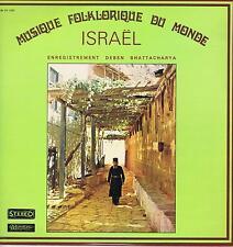 LP ISRAEL MUSIQUE FOLKLORIQUE DU MONDE BHATTACHARYA