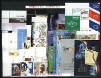 BULGARIA 2009 COMPLETE YEAR-SET, MNH, FREE REGISTERED SHIPPING!!!!