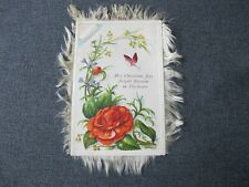 Antique creamy silky fringe double sided butterfly & flowers Christmas card