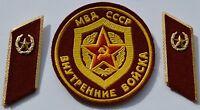 USSR Soviet Russian Army Military DARK RED Internal Troops MVD Patch + 2 Collars