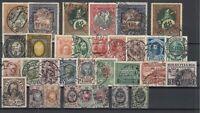 BE5744/ RUSSIA – 1865 / 1915 USED CLASSIC LOT – CV 245 $