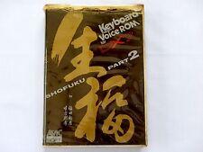 Yamaha DX7 Synthesizer ROM Cartridge Shofuku Part 2 KV-02 生福
