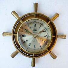 "Vintage 12"" Brass Brassom Quartz SHIP'S CLOCK USA Wheel Wall Nautical"