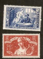 N° 307/08 L'Art et la Pensée,neuf sans trace de charnière,superbe,cote 145€