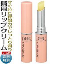 3x DHC Medicated Lip Care Cream Balm 1.5g Japan Moisturize Soft Lips