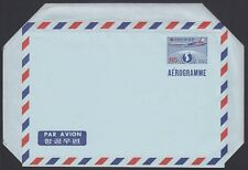 KOREA, 1972. Aerogramme AG 10, Mint