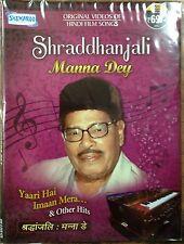 Shraddhanjali - MANNA DEY - Official Songs DVD / Yari Hai Imaan Mera