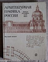 Architectural graphics Architecture Russia XVIII century Catalog In Russian 1981