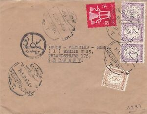 EGYPT 1960  COMMERCIAL COVER TO GERMANY WITH POSTAGE DUE STAMPS AND CENSORMARK