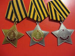 Orden Medaille Abzeichen UDSSR CCCP Russland Ruhmesorden 1,2,3 Klasse Komplett