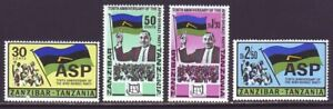 Zanzibar 1967 SC 362-365 MH Set