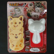 Cat Onigiri Mold Rice Ball Kit Nori Seaweed Punch Cutter Bento Accessories Kawai