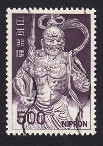 Deva King Statue = 1969 Japan = 500y CIRCA, USED
