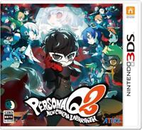 Atlus Persona Q2 New Cinema Labyrinth 3DS From Japan