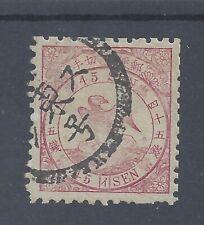 JAPAN  1875 45s. NORTHERN GOSHAWK USED    SG 63  (#1)