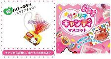 Re-Ment Miniature Sanrio Hello Kitty Candy Chocolate Mascot # 12 Hello Kitty