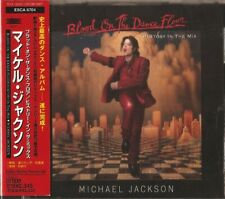 Michael Jackson  ‎– Blood On The Dance JAPAN OBI