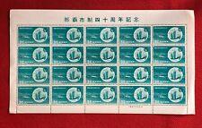 1961 Ryukyu Islands #89 MNH sheet / 20 - Steamer & Sailboat - Ships - READ CV$45