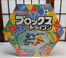 Blokus Trigon Gems Brain Building  SEALED Beverly Hexagonal Game Board