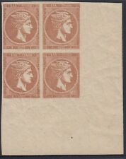 Stamps 1875-80 Greece 1 lepta red brown large Hermes head SG45c MUH, uncommon