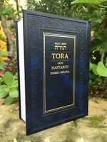 Hebrew Espanol TORAH Tora Pentateuch and Haftarot Bible Book Judaica israel