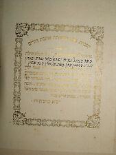 antique jewish judaica rabbi  letter book jerusalem 1888