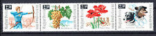 HUNGARY MAGYAR 1966 SEMI-POSTAL Stamp Day strip of 4 stamps MNH - FREE SHIPPING