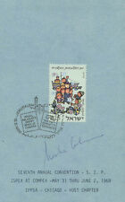 MOSHE COHEN - PHILATELIC CARD SIGNED 1968