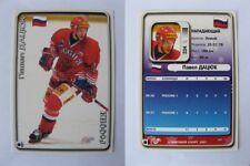 2000-01 World Sport Pavel Datsyuk ERC rookie RC Rare team Russia