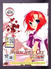 *NEW* WHEN THEY CRY *26 EPISODES*ENGLISH DUBBED*ANIME DVD*US SELLER*