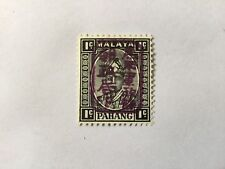 1942 Malaya Japan Occupation Pahang 1c opt Violet MH Sold 'AS IS'.CV Rm 1200