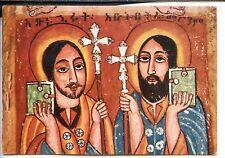 CP Ethiopie - Ethiopia - Ethiopian Saints