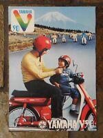 Yamaha V90 Sales Brochure,  Original NOS